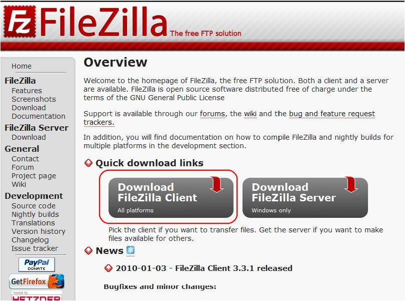 「FileZilla」(ファイルジラ)の公式ページ